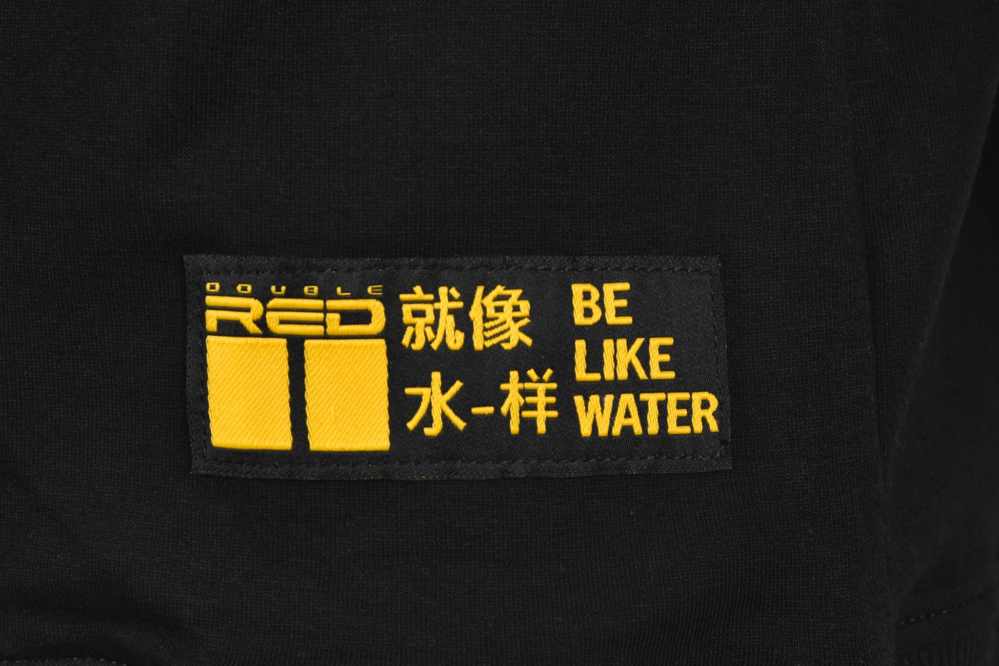 Sweatshirt KUNG FU Master Black