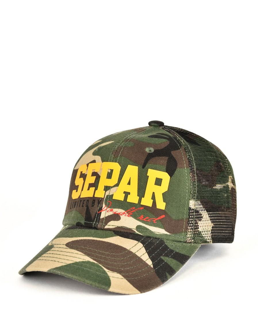SEPAR Original Green Camo Cap